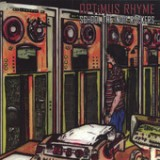School the Indie Rockers Lyrics Optimus Rhyme