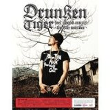 Feel gHood Muzik : The 8th Wonder Lyrics Drunken Tiger
