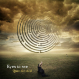 Quest for Ideal (EP) Lyrics Eyes To See