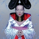 Homogenic Lyrics Bjork
