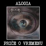 Price O Vremenu Lyrics Alogia