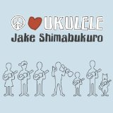 Peace Love Ukulele Lyrics Jake Shimabukuro