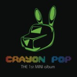 Crayon Pop 1st Mini Album - EP Lyrics Crayon Pop