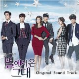 Stand By OST Part 3 Lyrics Kim Soo Hyun