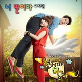 The Thousand Man OST Part 2 Lyrics Goo Ja Myeong