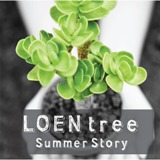 Loen Tree Summer Story Lyrics IU, FIESTA