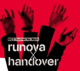 Runova X Handover Lyrics NICO Touches The Walls