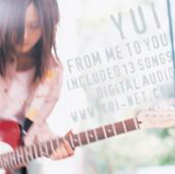 From Me To You Lyrics Yui