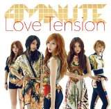 Love Tension Lyrics 4minutes
