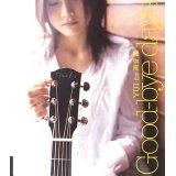 Good-bye Days Lyrics Yui