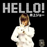 Hello! Lyrics Inoue Joe