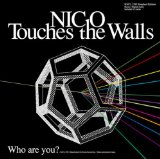 Who Are You? Lyrics Nico Touches The Walls