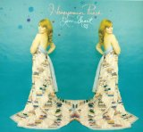 Honeymoon Punch Lyrics Jenn Grant