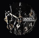 In Search Of Solid Ground Lyrics Saosin
