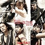 Canal City Theater Ukiyo Mugen Dagaku - Sannoemaki Live Cd Lyrics Drum Tao