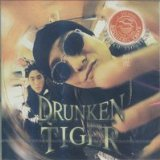 Year of the Tiger Lyrics Drunken Tiger