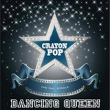 Dancing Queen - EP Lyrics Crayon Pop