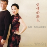 The Color of Love Lyrics Jasmine Chen & Steve Sweeting