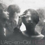 Heart Lyrics L'arc-En-Ciel