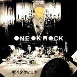 Zeitakuby? Lyrics One Ok Rock