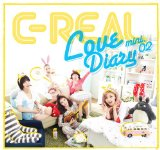 Love Diary Lyrics C-REAL