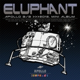Apollo Lyrics Eluphant Feat. Kim Phil