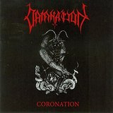 Coronation EP Lyrics Damnation