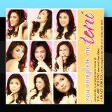 You Complete Me Lyrics Toni Gonzaga