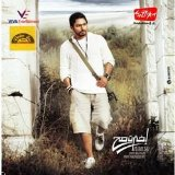 Miscellaneous Lyrics Tamer Hosny