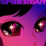 Spiderbait Lyrics Spiderbait