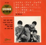 Twist And Shout (EP) Lyrics The Beatles