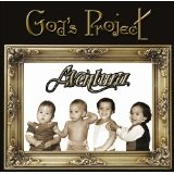 God's Project Lyrics Aventura
