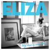 Big When I Was Little (Single) Lyrics