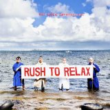 Rush To Relax Lyrics Eddy Current Suppression Ring