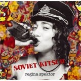 Soviet Kitsch Lyrics Regina Spektor
