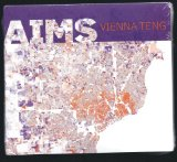 Aims Lyrics Vienna Teng