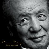 Come Today Lyrics Sadao Watanabe