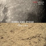 Moon And Stone Lyrics Rana Farhan